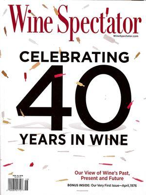 Wine Spectator November 2016